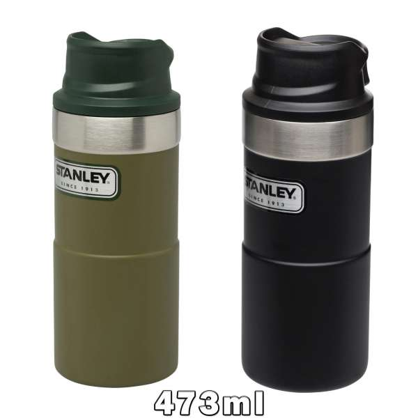 CLASSIC TRIGGER-ACTION TRAVEL MUG 473 ml - Thermobecher